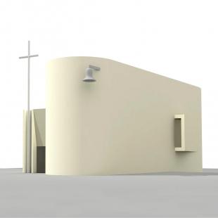 Duchovní centrum Nejsvětější Trojice
